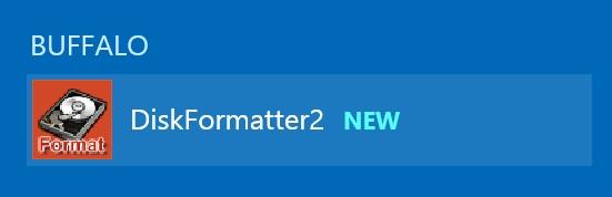 DiskFormatter2